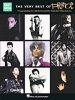 Prince : Very Best Of
