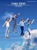 Take That Circus Pvg (+ Poster)