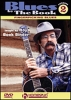 Dvd Blues By The Book Lesson 2 Fingerpicking Blues Guitar