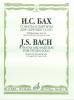 Bach Johann Sebastian : Sonatas and Partitas for Violin Solo. Selected Movements. Arranged for Viola Solo E. Strakhov