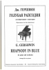 Gershwin George : Rhapsody in Blue for piano and orchestra. Arranged for two pianos