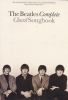 Beatles The : Beatles Complete Chord Songbook