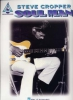 Crooper Steve : Cropper Steve Soul Man Guitar Tab