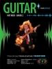 Rockschool: Hot Rock Guitar - Grade 2