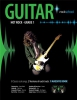 Rockschool: Hot Rock Guitar - Grade 1