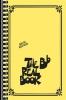 The Real Book : Vol.I - Sixth Edition B Flat Instruments - Mini Edition