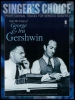 Sing The Songs Of George and Ira Gershwin