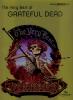Grateful Dead : Grateful Dead Very Best Of Tab