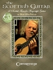 Mackillop Rob : The Scottish Guitar