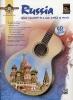 Natter Frank Jr. : Guitar Atlas Russia Cd