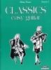 Classics Easy Guitar Vol 2