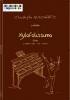 Guichard Christophe : Xylofolissimo (avec acc piano)