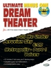 Dream Theater : Dream Theater (ultimate minus 1) (GTAB)