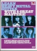 Dvd Learn Metal Guitar W/ 6 Great Masters (Francais)