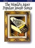 The World's Most Popular Jewish Songs Vol.2
