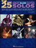 Rubin Dave : Great Blues (25) Guitar Solos