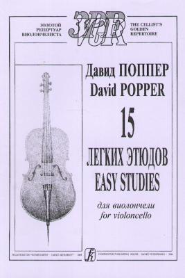 Popper David : 15 Easy Studies for Violoncello