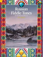 Stephen Ros : Russian Fiddle Tunes
