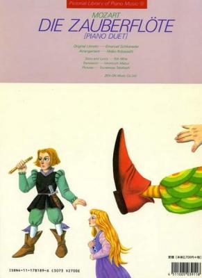 Mozart Wolfgang Amadeus : The Magic Flute