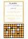 Franois Couperin: Pieces de Clavecin Vol.4 (Lp24) (Harpsichord Solo)