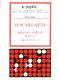 Domenico Scarlatti: Sonates Volume 3 K104 a K155: Piano: Score