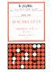 Domenico Scarlatti: Sonates Volume 1 K1 a K52: Harpsichord: Score