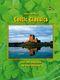 Johan de Meij: Celtic Classics: Concert Band: Score and Parts