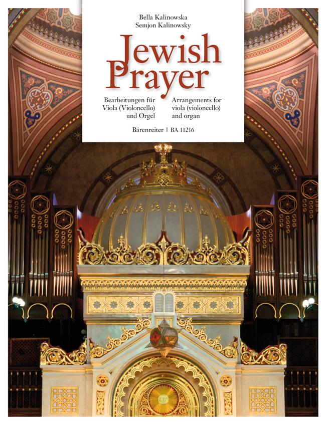Jewish Prayer: Viola: Score and Parts
