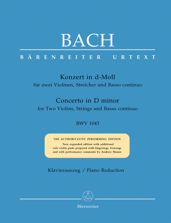 Johann Sebastian Bach: Violin Concerto In D Minor BWV 1043: String Ensemble: