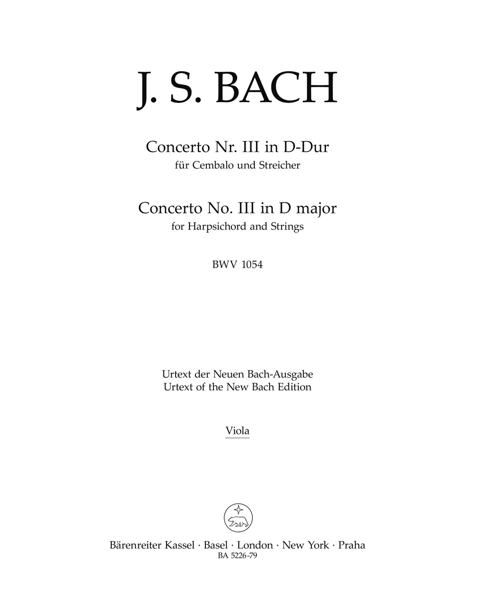 Johann Sebastian Bach: Harpsichord Concerto No.3 in D major: Harpsichord: Part