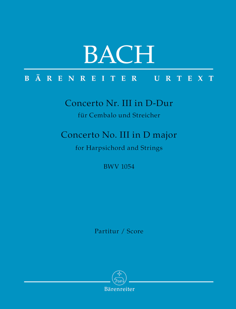 Johann Sebastian Bach: Harpsichord Concerto No.3 in D major: Chamber Ensemble: