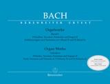Johann Sebastian Bach: Complete Organ Works Vol.6: Organ: Instrumental Album