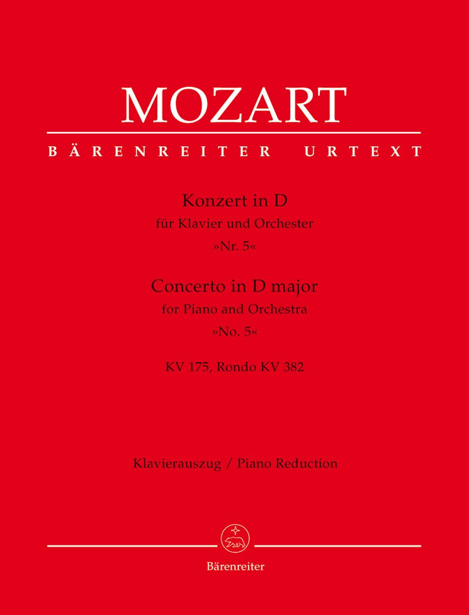 Wolfgang Amadeus Mozart: Piano Concerto No. 5 In D major  Rondo KV 382: Piano