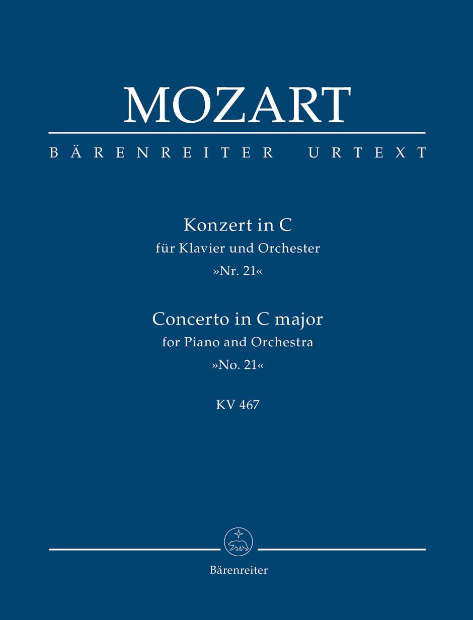 Wolfgang Amadeus Mozart: Piano Concerto No.21 In C Major K.467: Chamber