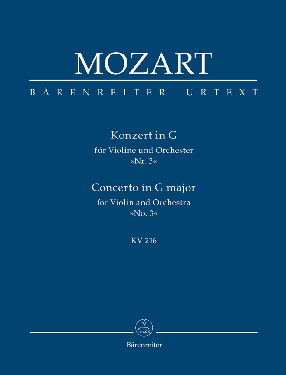 Wolfgang Amadeus Mozart: Violin Concerto No.3 In G K.216: Mixed Ensemble: Study