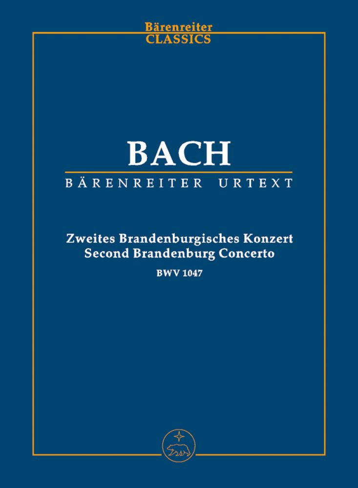 Johann Sebastian Bach: Brandenburg Concerto No.2 In F  BWV 1047: Ensemble: Study