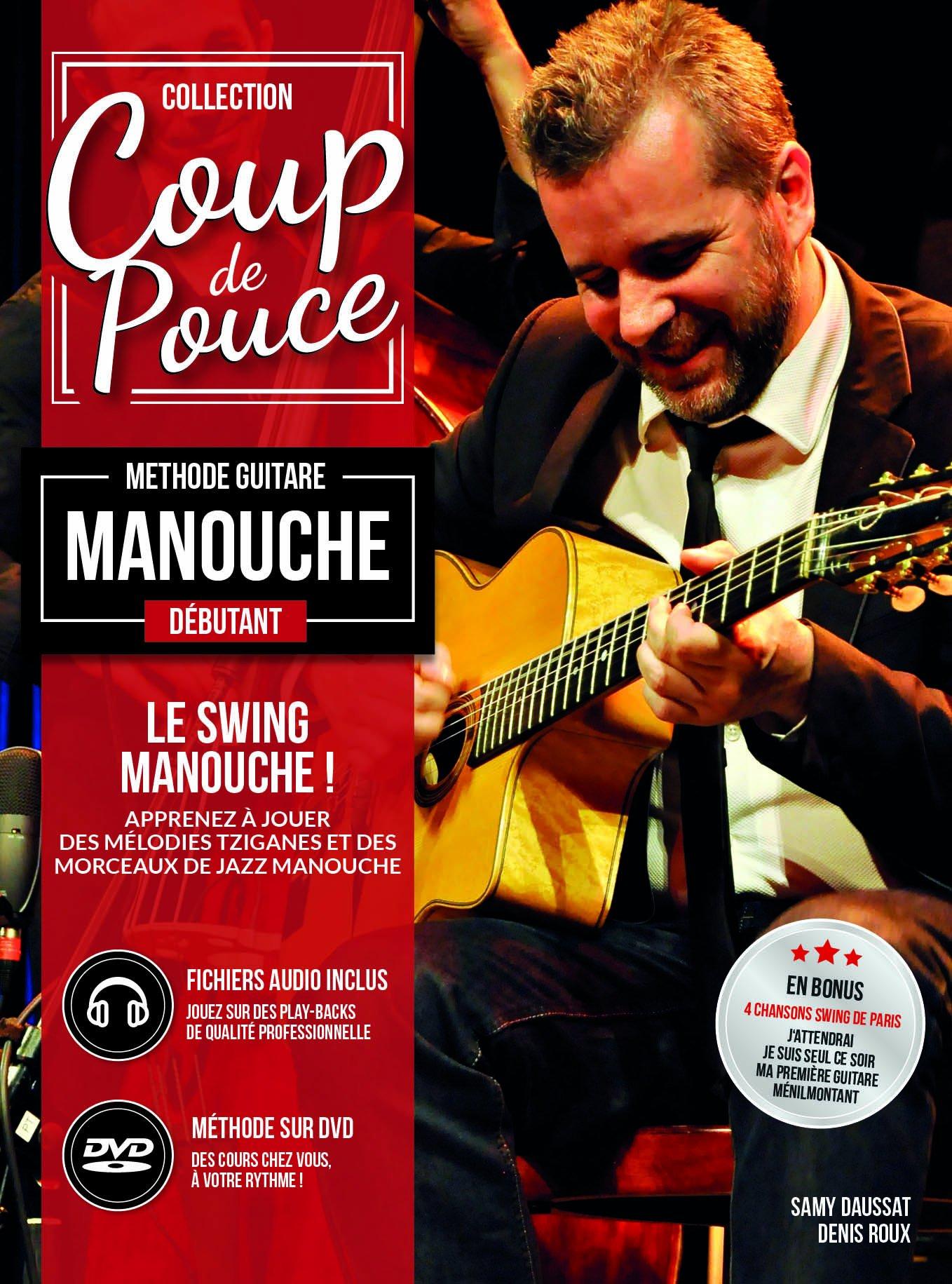 Denis Roux: Coup de Pouce Super Débutant Swing Manouche: Guitar: Instrumental