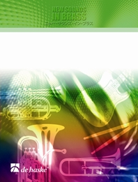 Leroy Anderson: Trumpeter's Lullaby: Brass Band and Solo: Score & Parts