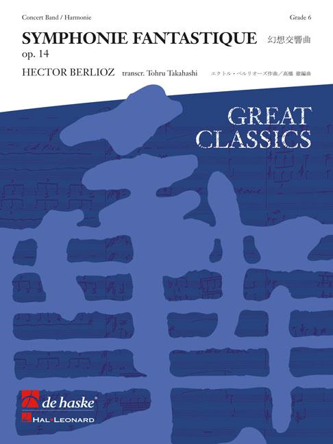 Hector Berlioz: Symphonie Fantastique: Concert Band: Score & Parts