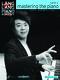 Lang Lang Piano Academy level 2 (D): Piano: Instrumental Tutor