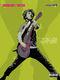 Green Day: Green Day - Guitar: Guitar: Instrumental Album
