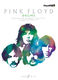 Pink Floyd - Drums: Drum Kit: Instrumental Album