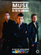 Muse: Muse The Guitar Songbook: Guitar: Artist Songbook
