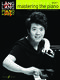 Lang: Lang Lang Piano Academy: mastering the piano 1: Piano: Instrumental Tutor