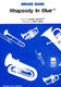 George Gershwin: Rhapsody in Blue: Brass Band: Score and Parts