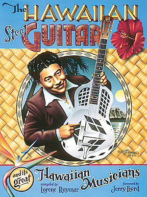 The Hawaiian Steel Guitar: Guitar Solo: Reference