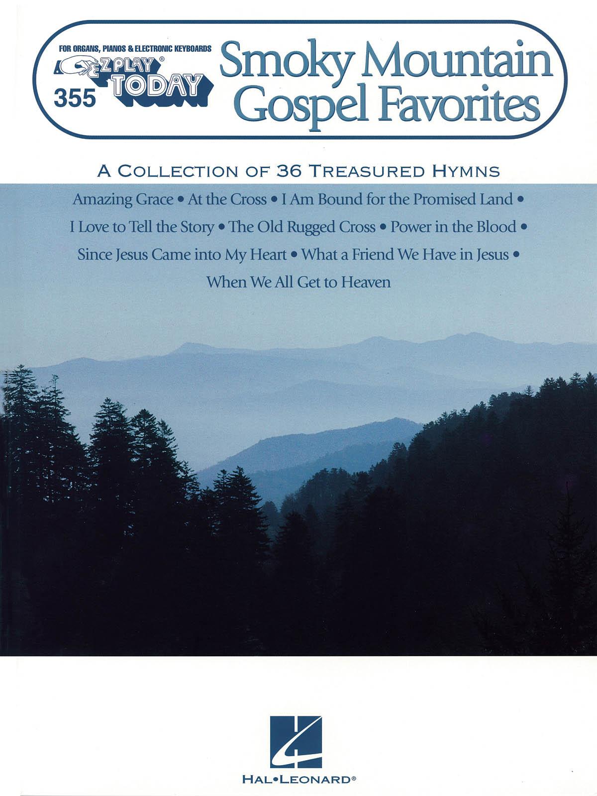 Smoky Mountain Gospel Favorites: Piano: Instrumental Album
