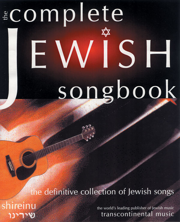 The Complete Jewish Songbook: Piano  Vocal and Guitar: Vocal Album