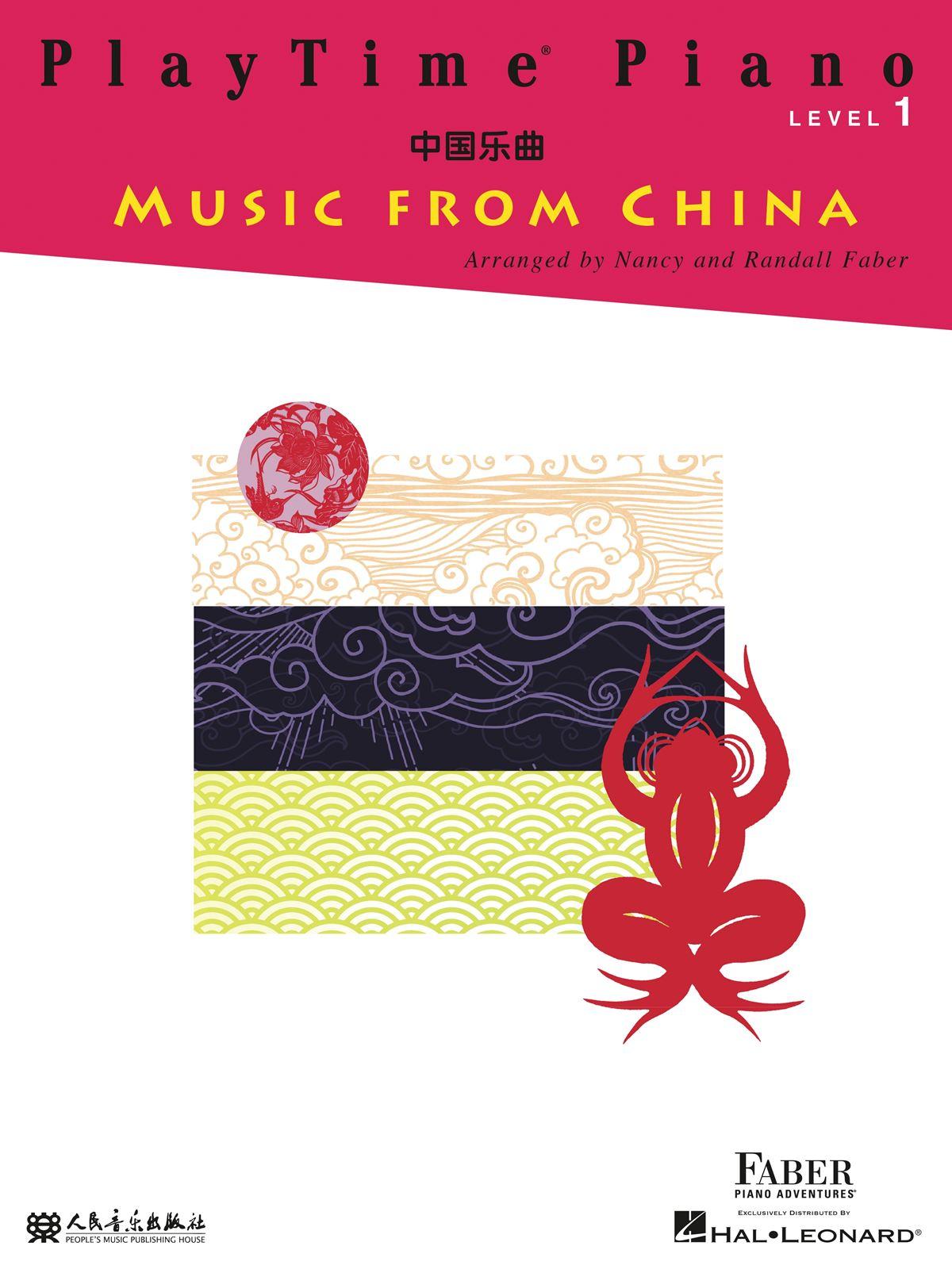 PlayTime® Piano Music from China: Piano: Instrumental Album