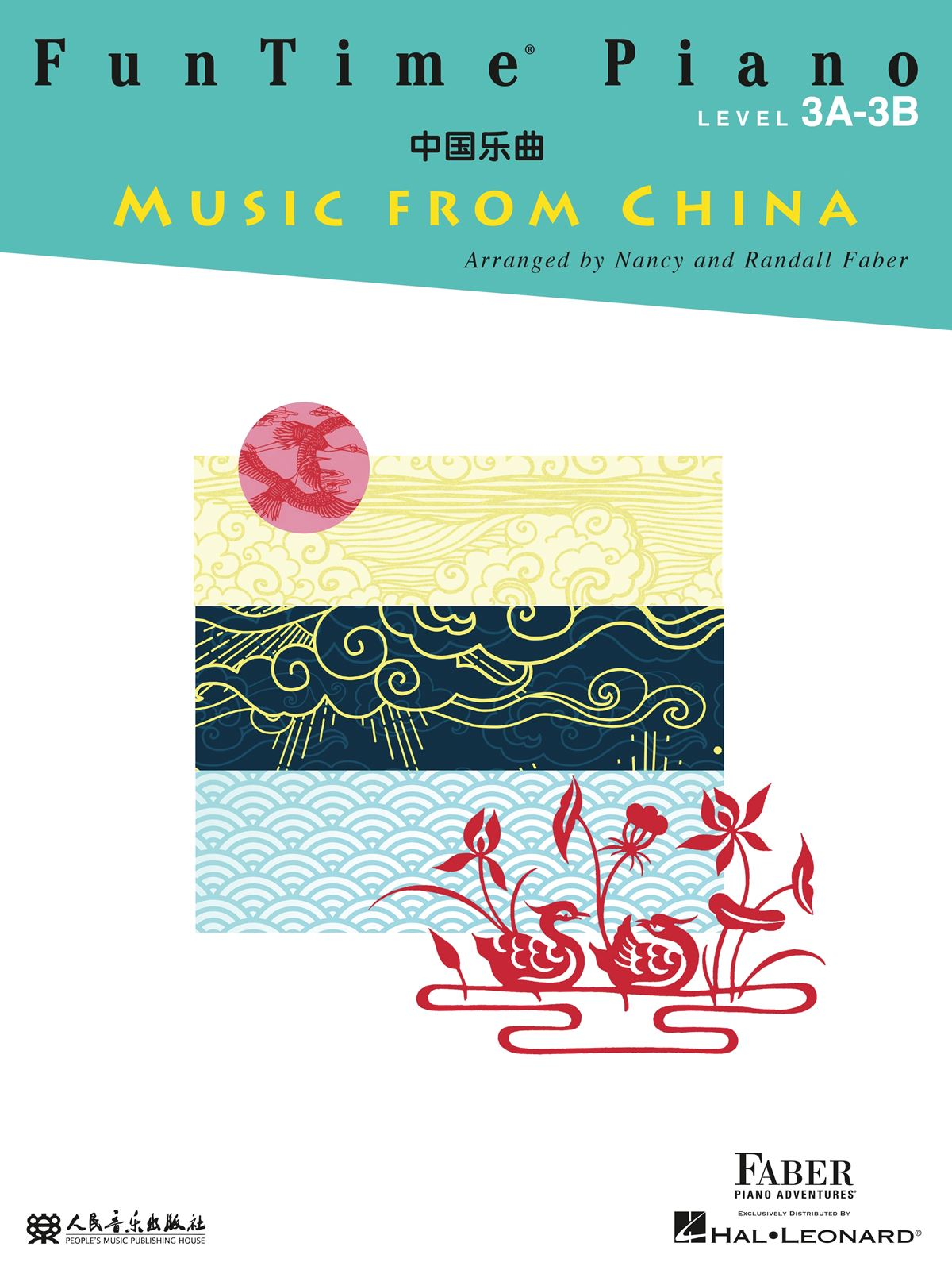 FunTime® Piano Music from China: Piano: Instrumental Album